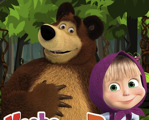 Masha and the Bear Forrest Adventure